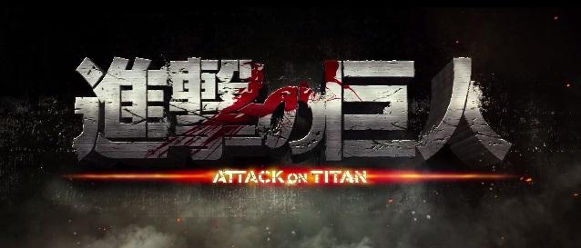 AoT Logo 01
