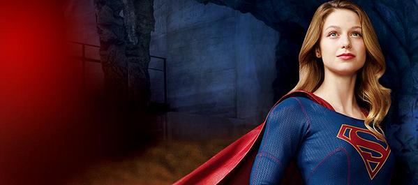 Supergirl Banner 01