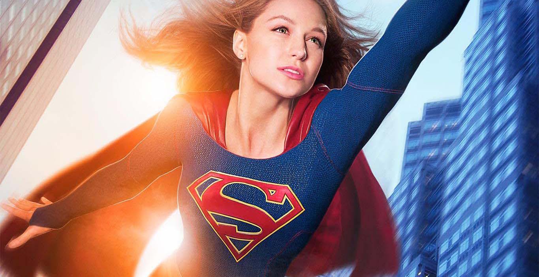 Supergirl Banner 02