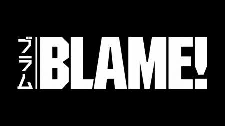 Blame! Logo 01